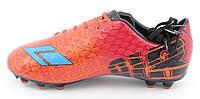 Футбольная обувь бутсы копы детские DIFENO
