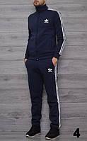 Костюм спортивный мужской   с карманами