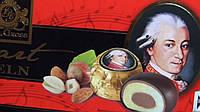 Шоколадные конфеты Моцарт - Mozart Kugeln от J. D. Gross 200 гр.