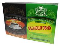Чай Sun Gardens OPA + 15 пир. зеленого саусепа БЕСПЛАТНО!