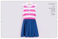 Платье для девочек 104 см ПЛ162 (104) Бэмби Украина