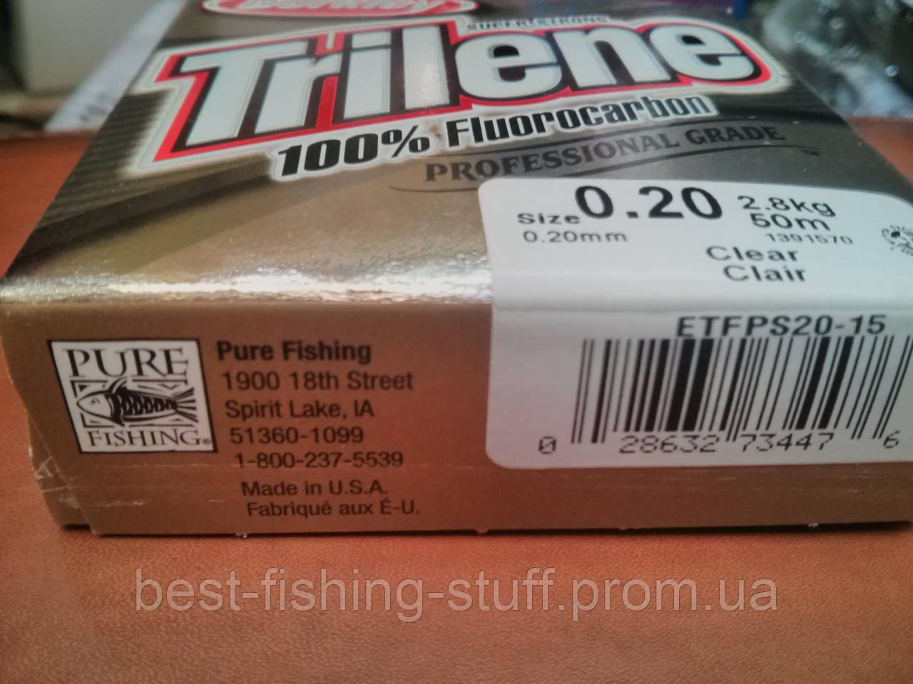 100% Флюорокарбон Berkley Trilene 50m USA США