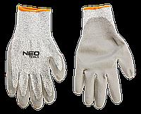 """Перчатки защищающие от прокола, с ПУ-покрытием, класс стойкости к проколу 5 (самый высокий), 10"""", CE 97-609"""