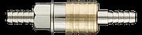 Муфта швидкоз'ємна до компресора з виходом під шланг  7 мм 12-630