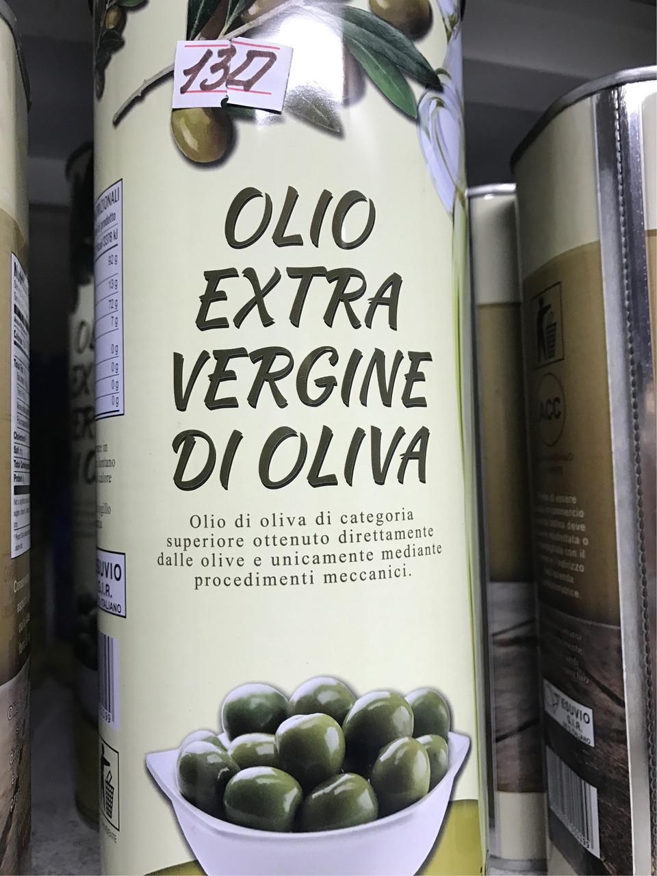 Масло оливковое первый отжим 1л,Одесса
