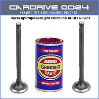 Паста для притирки клапанов GP-201 140г ABRO