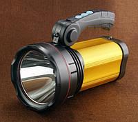 Мощный аккумуляторный светодиодный фонарь XQ-99
