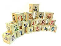 Кубики большие деревянные с картинками Английский алфавит с цифрами 16 кубиков Брынских и К