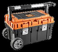 Ящик для инструментов на колесах 84-116