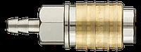 Муфта швидкоз'ємна до компресора з виходом під шланг  7 мм 12-620