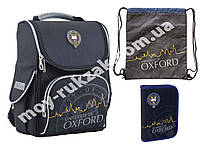"Набор ранец + сумка + пенал ""1 Вересня"" Oxford black H-11, 553294-1"