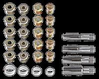 Набір інструментів для відновлення різьби зливної пробки 64 шт. 11-910