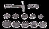 Комплект приладдя для обслуговування гальмівних циліндрів, 12 шт. 11-123