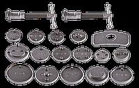 Комплект приладдя для обслуговування гальмівних циліндрів, 18 шт. 11-122