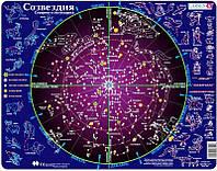 Пазл рамка-вкладыш Созвездия Lasren серия Макси (SS2)