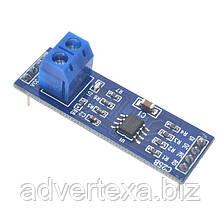 Конвертер MAX485 RS-485 TTL в RS485 MAX485CSA