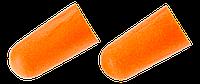 Протишумні вкладиші, 5 штук, 33dB, CE 97-550