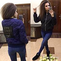 Модная демисезонная куртка стеганка (2 цвета)