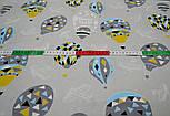"""Ткань хлопковая  """"Воздушные шары и аэропланы"""", фон серый ( № 676 б), фото 2"""