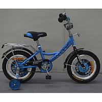 Велосипед двухколёсный детский 14 дюймов Profi Original boy G1444***