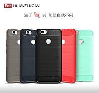 TPU чехол накладка Urban для Huawei Nova (5 цветов)