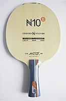 Yinhe Milkyway N10S  основание ракетка