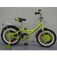 Велосипед двухколёсный детский 14 дюймов Profi Original boy G1442***