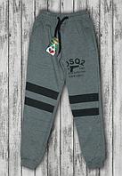 Спортивные штаны  для мальчика ,Турция