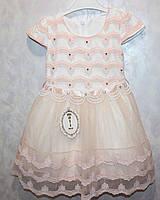 Нарядное платье для девочки 1,2,3 года