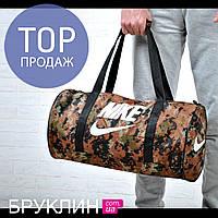 Мужская спортивная сумка Найк Nike камуфляж 3 / маленькая фитнес сумка для спорта через плечо