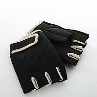 Перчатки для спорта, размер универсальный, MS 0895
