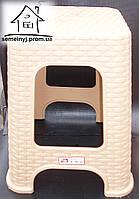 Стул, табурет пластиковый плетеный (бежевый) С017