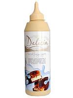 Топпинг Delicia Шоколад-нуга 600 гр