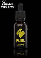 АИ-92. 30 мл. Премиум жидкость для электронных сигарет.