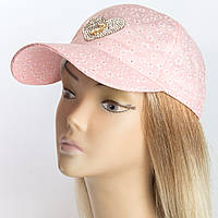 Розовая женская бейсболка с мелким цветочным принтом крупные камни