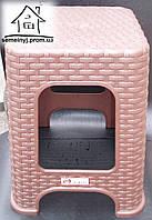 Стул, табурет пластиковый плетеный(коричневый ) С018