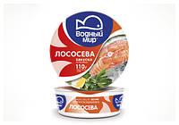 Закуска лососева 110гр ВМ, шт    (Водный мир)    asortiment.kiev.ua