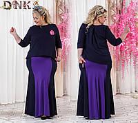 Костюм женский из трикотажа (длинная юбка и джемпер) Батал