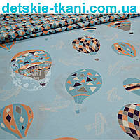 """Ткань хлопковая  """"Воздушные шары и аэропланы"""", фон голубой ( № 678 б)"""