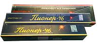 """Электроды сварочные """"Пионер""""- 46 D3 mm (1кг)"""