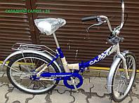 Городской складной велосипед Салют+ 24 (Украина) Харьков