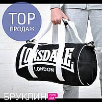 Мужская спортивная сумка Lonsdale London черная / маленькая фитнес сумка для спорта через плечо