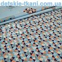 Ткань хлопковая с треугольниками 1 см, голубыми и коралловыми, № 679 б