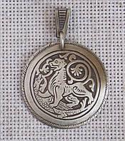 Мельхиоровая подвеска «Лев»