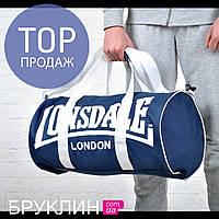 Мужская спортивная сумка Lonsdale London синяя / маленькая фитнес сумка для спорта через плечо