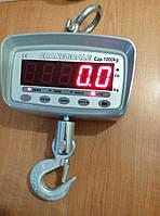 Весы крановые OCS-500-XZС1