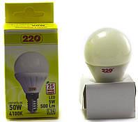 Светодиодная LED лампа G45 5Вт Е14 3000К шар 220тм