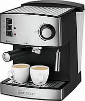 Кофемашина рожковая Clatronic (Оригинал) Германия
