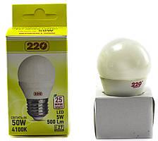Светодиодная LED лампа G45 5Вт Е27 4100К шар 220тм