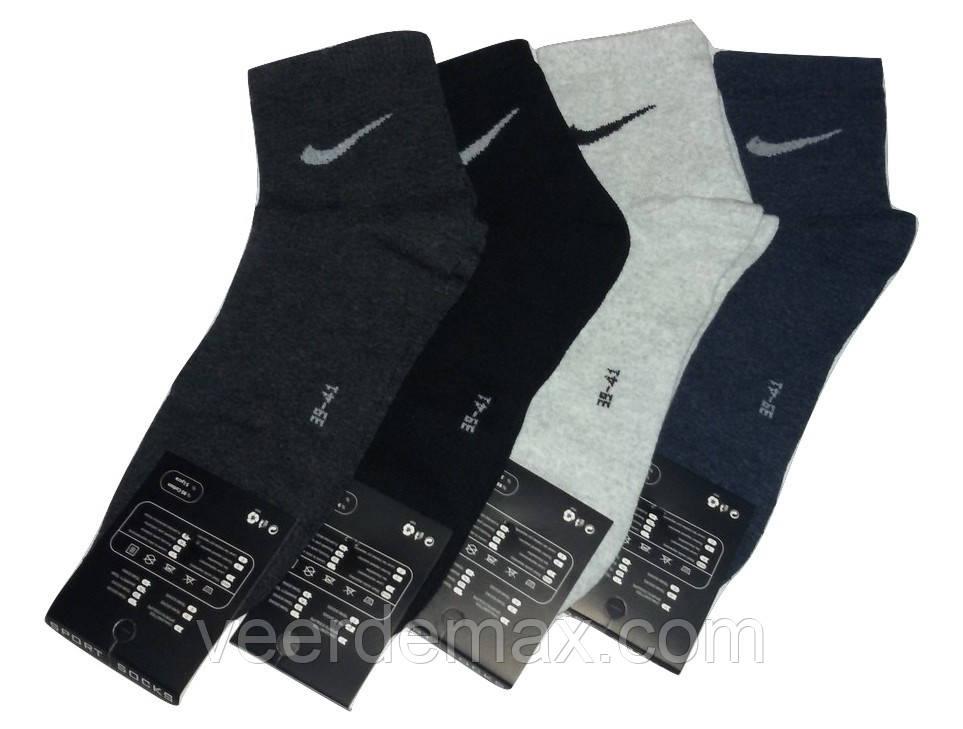 Носки спортивные Nike размер 39-41 (разные цвета)